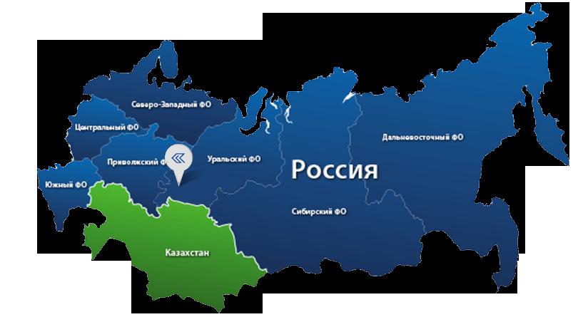 Доставка РВД по РФ и СНГ